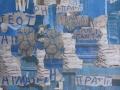 Folegandros 2013